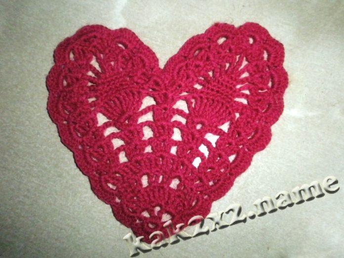 Сердечко ко дню Святого Валентина